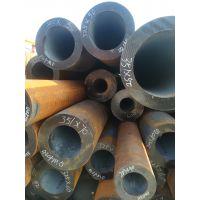 供应山东青岛42crmo356*34合金无缝钢管,大小口径厚薄壁厂家现货销售。