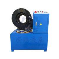 供应手动、自动、数控各种型号胶管接头扣压机到济南荣腾液压公司