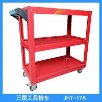 直销装配工具车 安全工器具柜 持久耐用 多款可选 工厂直发