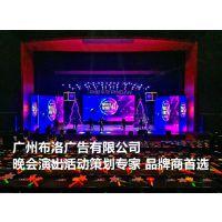 客户答谢年会晚宴策划 广州客户答谢晚会承办公司提供明星模特主持人服务