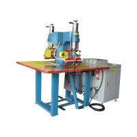 油压热合高频机_油压热合高频机批发价格-振嘉专业研发