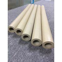 电木板生产厂家 山东 北京 台湾 广东电木板