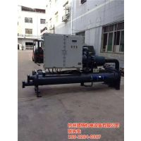 杭州顺特机电(图)_风冷螺杆式冷水机_青岛冷水机