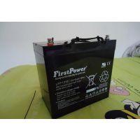 厦门FirstPower一电蓄电池代理商LFP1255一电电池12V55AH