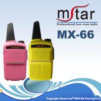对讲机mstar MX66 迷你便捷小巧时尚型户外游自驾游热衷品对讲机