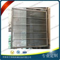 厂家定制生产 电厂专用滤网 过滤器网 不锈钢过滤筛网