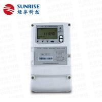 杭州炬华DSZY1296 三相三线1级费控智能电能表