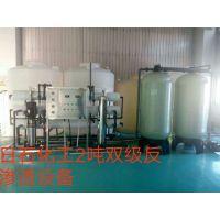 天津日石化工2吨双级反渗透纯净水设备