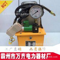 ZHH-700B电动液压泵 油压泵站  超高压70Mpa 液压工具专用动力