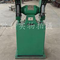 欧科牌 多功能小型台式砂轮机M3325型砂轮磨刀机