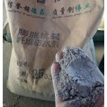 北京东方鹰膨胀抗裂剂、DFY膨胀纤维抗裂防水剂厂家、防水材料