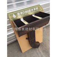 屋面天沟做法 彩铝天沟安装方法 铝合金檐槽生产厂家