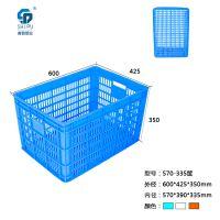 570-335塑料筐/周转筐,渝云贵川,赛普塑业厂家供应