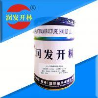 润发开林油漆 H53-32环氧磷酸锌防锈漆 环氧油漆 工业涂料