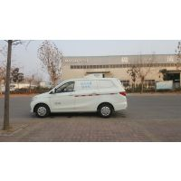 北京福田迦途ix5专用面包冷藏车