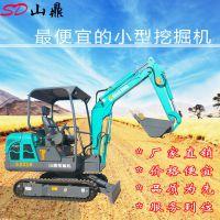 微型挖土机多少钱一台 山鼎小挖机