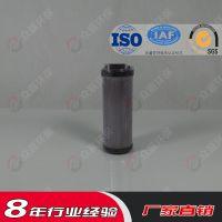 厂家直销液压回油滤芯SFX-240*60P液压过滤器滤芯耐腐蚀性