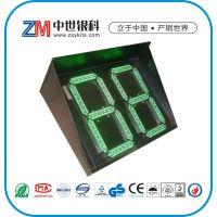 新国标河南厂家直销LED交通信号灯 800*600倒计时信号灯