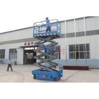 永鸿新品升高10米剪叉式全自行升降机,高空作也维修移动式升降台价格