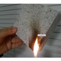 无机纤维喷涂防火吸音