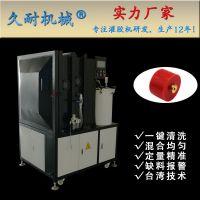 静态混料高精密聚氨酯真空灌胶机 互感器、变压器真空浇注设备