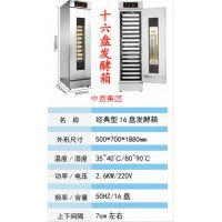 中西 单门发酵面包子醒发箱发酵柜醒面箱 型号:M317746库号:M317746