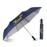 龙岩雨伞厂定做龙岩广告太阳伞