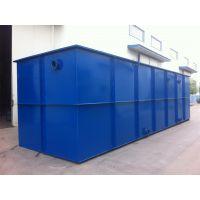 小区生活废水处理设备