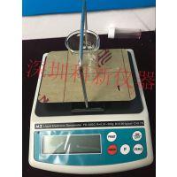 深圳勇达YD-300G 生产线用 化工溶液 硅油 胶水 油漆 乳液液体密度计