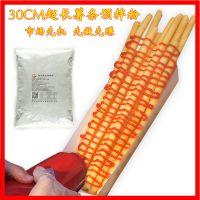 标头美食供应:超长薯条原料批发供应