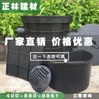 西安沉泥井 西安成品污水井 西安塑料雨水井正林依道丰