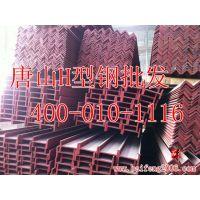 唐山H型钢厂家,镀锌H型钢(100*100*6*8)