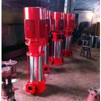 供应上海消防泵 消火栓泵 立式管道泵 恒压切线泵
