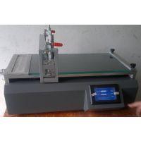 锂电池专用 刮刀式小型涂布机