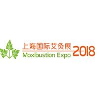 诚邀您参加-----2018第八届上海国际艾灸养生展览会