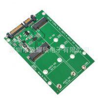 厂家直销M.2 NGFF SSD转SATA3笔记本MSATA固态硬盘转接卡