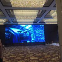聚能光彩西安酒店会议室4S店装什么型号显示屏显示效果好,16:9的显示高清效果