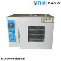 ST-KX45实验室小型干燥烤箱 桌上型精密烤箱