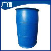 广信牌高纯有机锡热稳定剂CT-188 PVC收缩膜专用热稳定剂