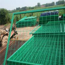 围墙铁丝网,围墙网价格,桃型护栏网
