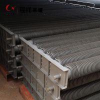 高频焊翅片管散热器 冀州市程祥翅片焊管加工厂