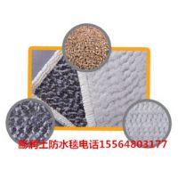 膨润土防水毯山东厂家生产加销售自产自销