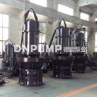天津园林绿化专用潜水轴流泵300QZB潜水轴流泵