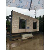 东岳建材专业生产加气混凝土墙板