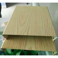 走廊【条形防风仿木纹】中石化S型铝条扣德普龙天花