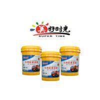 台湾北昆仑星车用尿素10L桶装包邮正品