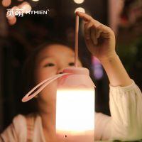 爆款浪漫星空奶瓶灯创意设计便捷DC接口充电小夜灯