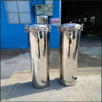从化市不锈钢吸盐桶耐腐蚀耐酸碱 清又清精密过滤器芯式过滤器