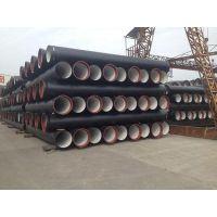 重庆球墨铸铁管现货资源,重庆K9级球墨铸铁管件现货仓储批发