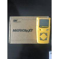 BW可燃气气体检测仪,可燃气检测仪 MC2-0W00